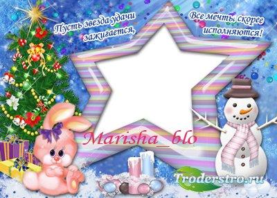 Рамка С Новым годом! с кроликом и снеговиком