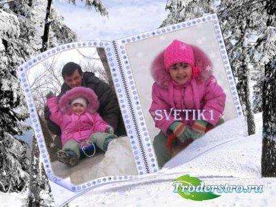 Рамка для фотошопа - Зимний альбом