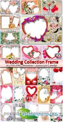 Коллекция Свадебных Рамок