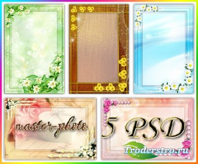 Набор рамок для фотошопа - Цветочное ассорти