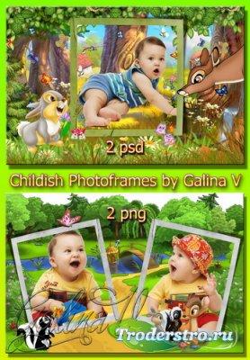 Детские рамки для фото - На поляне