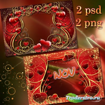 Романтические рамочки для фото - В моем сердце любовь