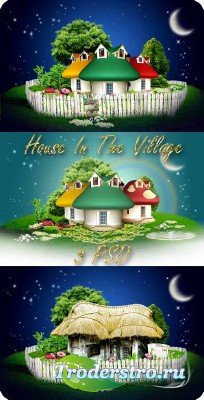 Домик в деревне - PSD исходники для фотошопа