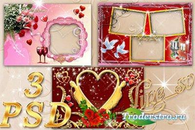 Романтические рамочки на День Святого Валентина