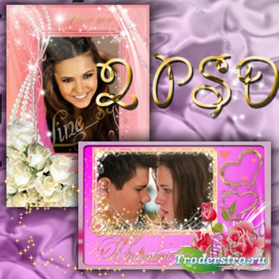 Романтические рамочки на День Святого Валентина с розами