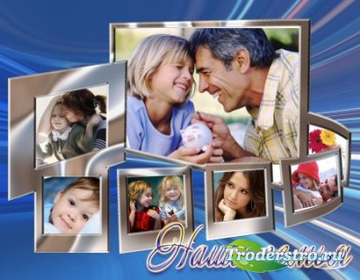 Рамка для фотошопа - Наша семья
