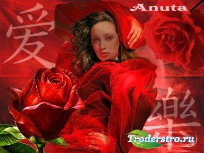 Женский шаблон для фотошоп - Роза