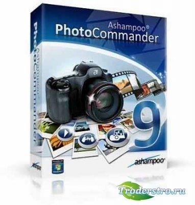 Ashampoo Photo Commander 9.0.0 Final