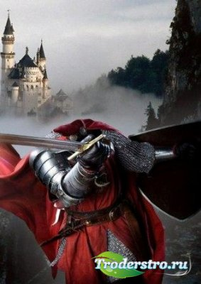 Шаблон для фотомонтажа – Одинокий рыцарь
