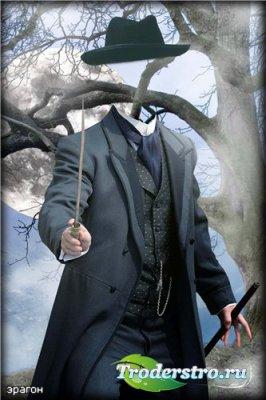 Мужской костюм для фотошопа – Волшебник