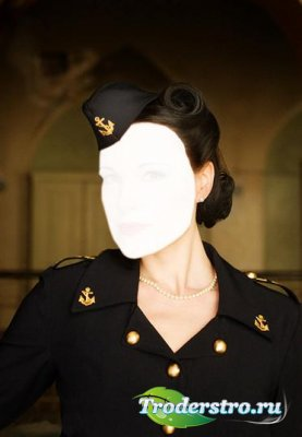 Шаблон для фотошопа - Девушка Морской офицер