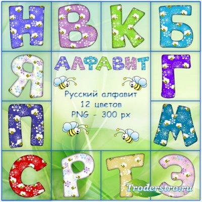 Русский алфавит пчелки русский
