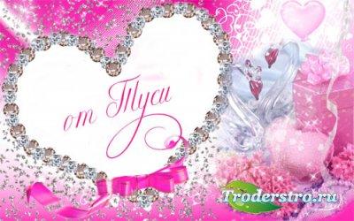 Романтическая рамка для фотошопа – Розовое настроение