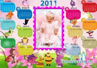 Детский календарь на 2011 год с героями мультфильмов