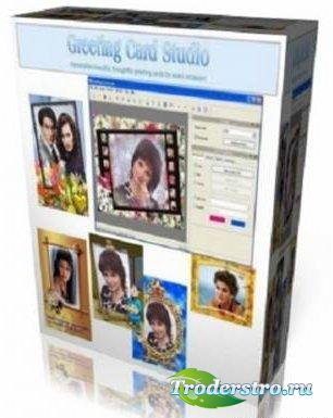 AMS Greeting Card Studio 1.91 + RUS