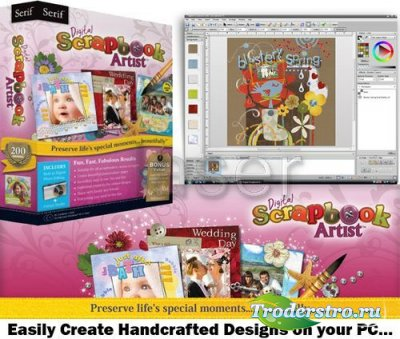 Serif Digital Scrapbook Artist 2 v.1.0.2.24 Portable