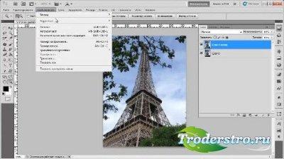 Видеоурок Photoshop - Повышение четкости фотографий