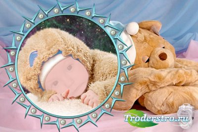 Детский шаблон для фотошопа - Спокойной ночи