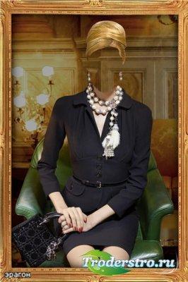 Женский костюм для фотомонтажа – Мисс элегантность