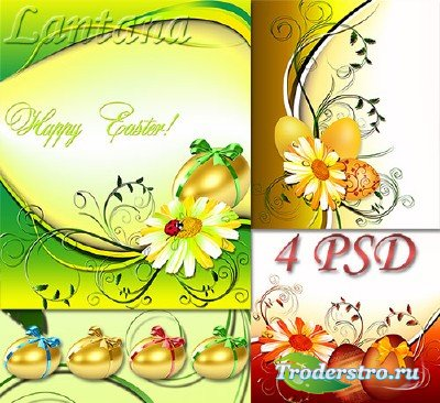 PSD исходники - Светлый праздник Пасха