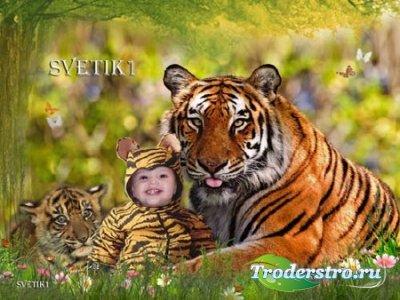 Детский шаблон для фото - Тигренок