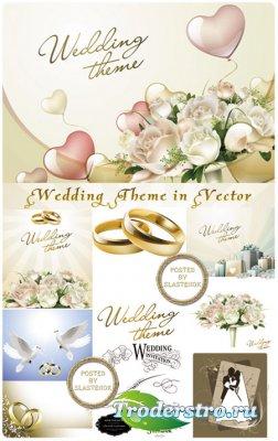 Векторный клипарт - Wedding theme
