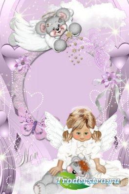 Рамочка для фото  -  Любимый ангелочек