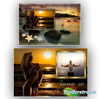Рамочки -  Замечательное лето закат на море