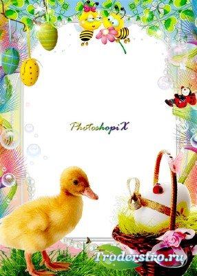 Пасхальная рамка для фото - Праздничная корзинка