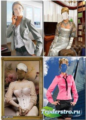 Набор костюмов для фотомонтажа – Элегантные девушки