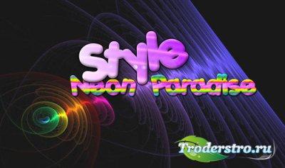Стили для фотошопа - Neon Paradise
