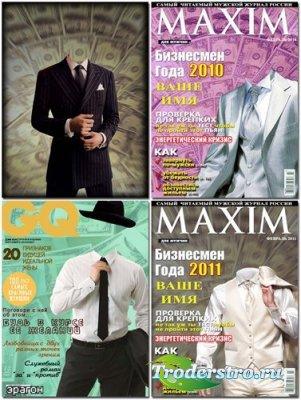 Коллекция мужских костюмов для фотомонтажа – Стиль
