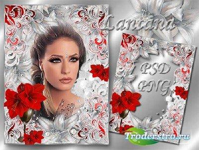 Рамка для фото - Лилии красные в серебряном тумане