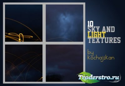 Текстуры - 10 Large Sky and Light Textures