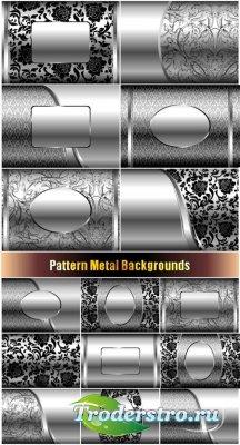 Текстуры - Узорные металлические фоны