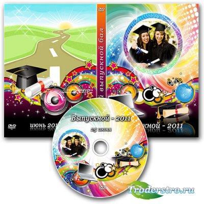 Обложка DVD и задувка на диск - Выпускной
