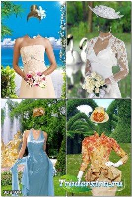 Коллекция женских костюмов для фотомонтажа – Прекрасные дамы