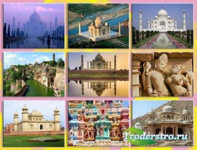Обои - Индия