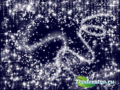Клипарт - Блеск и звезды