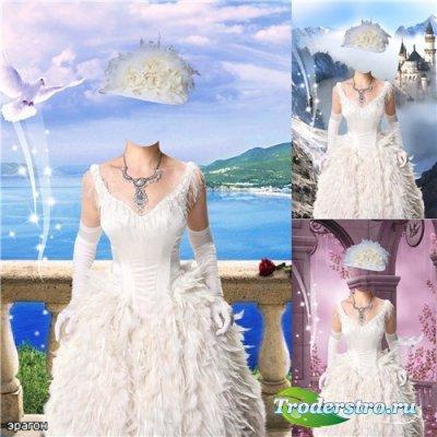 Женский костюм для фотомонтажа – Дворянка
