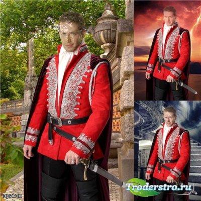 Мужской костюм для фотомонтажа – Кавалер