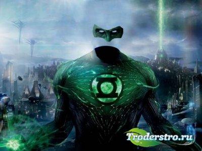 Шаблон - Зеленый фонарь