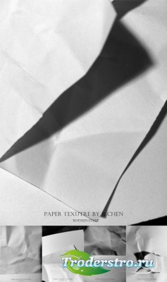 Текстуры - Рванная и помятая бумага