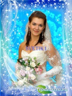 Рамка-шаблон для фото - Невеста