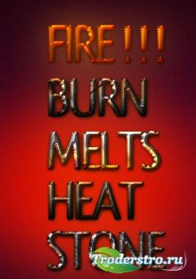 Огненные стили для Photoshop от Envato