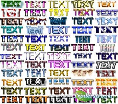 400 стилей для оформления текста в Photoshop