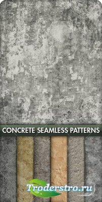 Набор бесшовных бетонных текстур