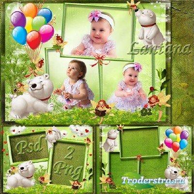 Детская рамка - Праздник для малышей