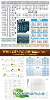 Календарные сетки  на 2012