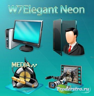 Icons W7Elegant Neon / Системные иконки v1.0 2011 MULTI